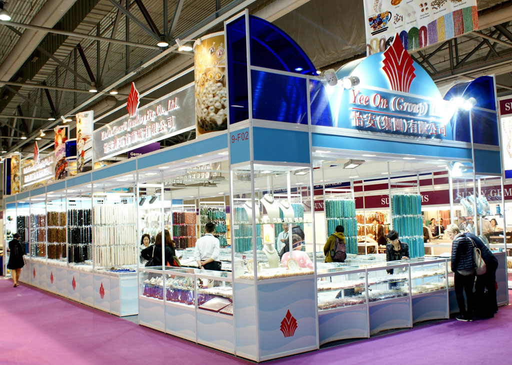 Hong Kong International Jewellery Manufacturers' Show