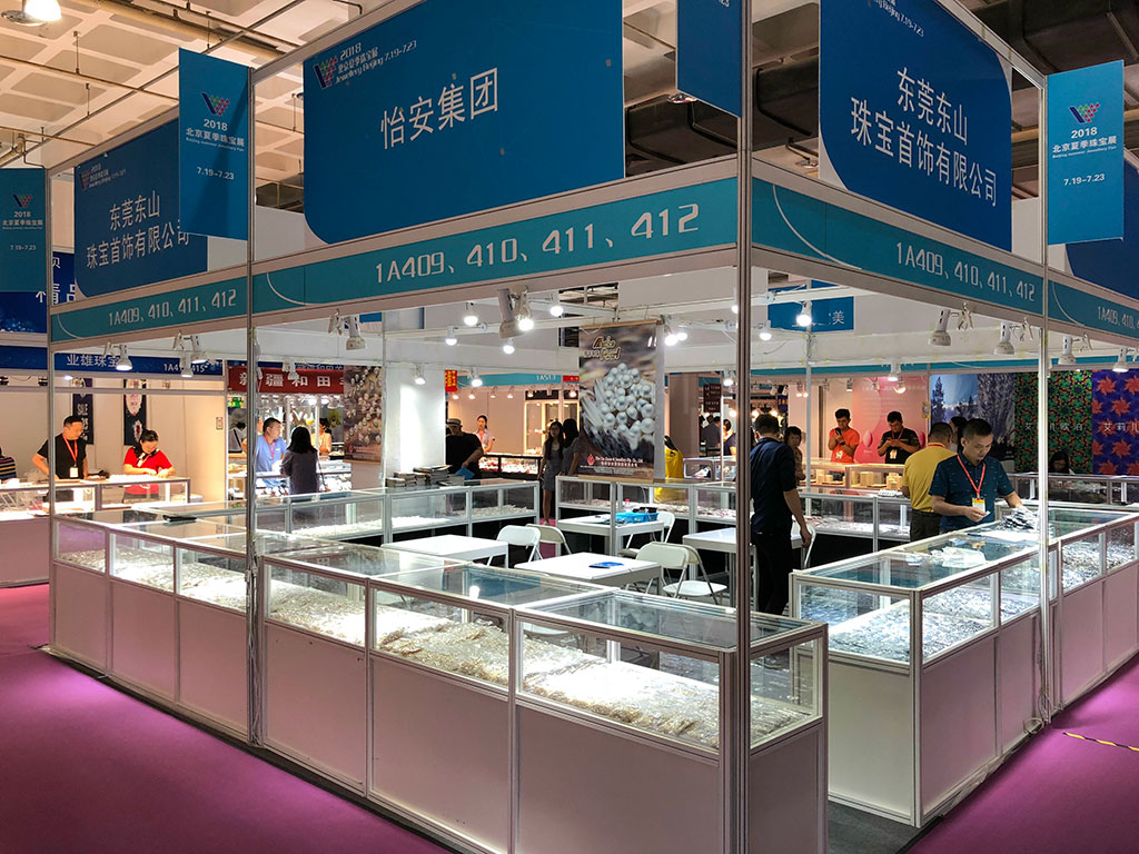 2018 China International Jewellery Fair
