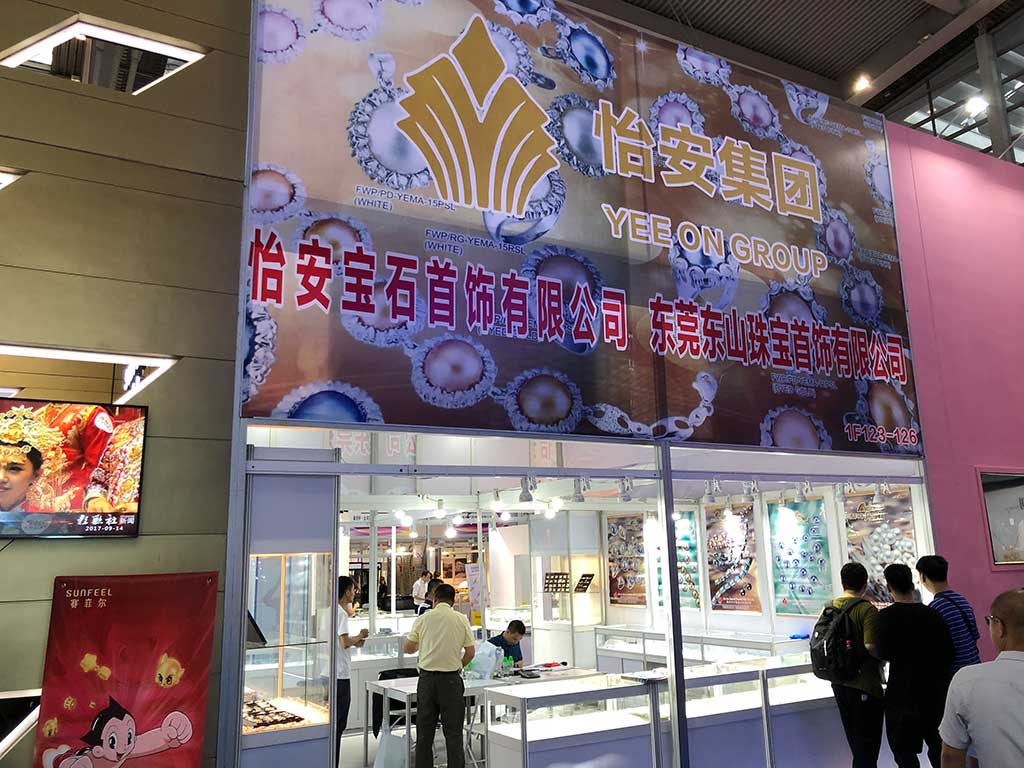 2019 Shenzhen International Jewelry Fair